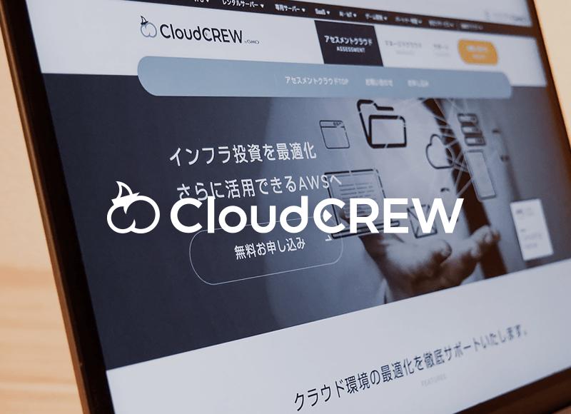 CloudCREW