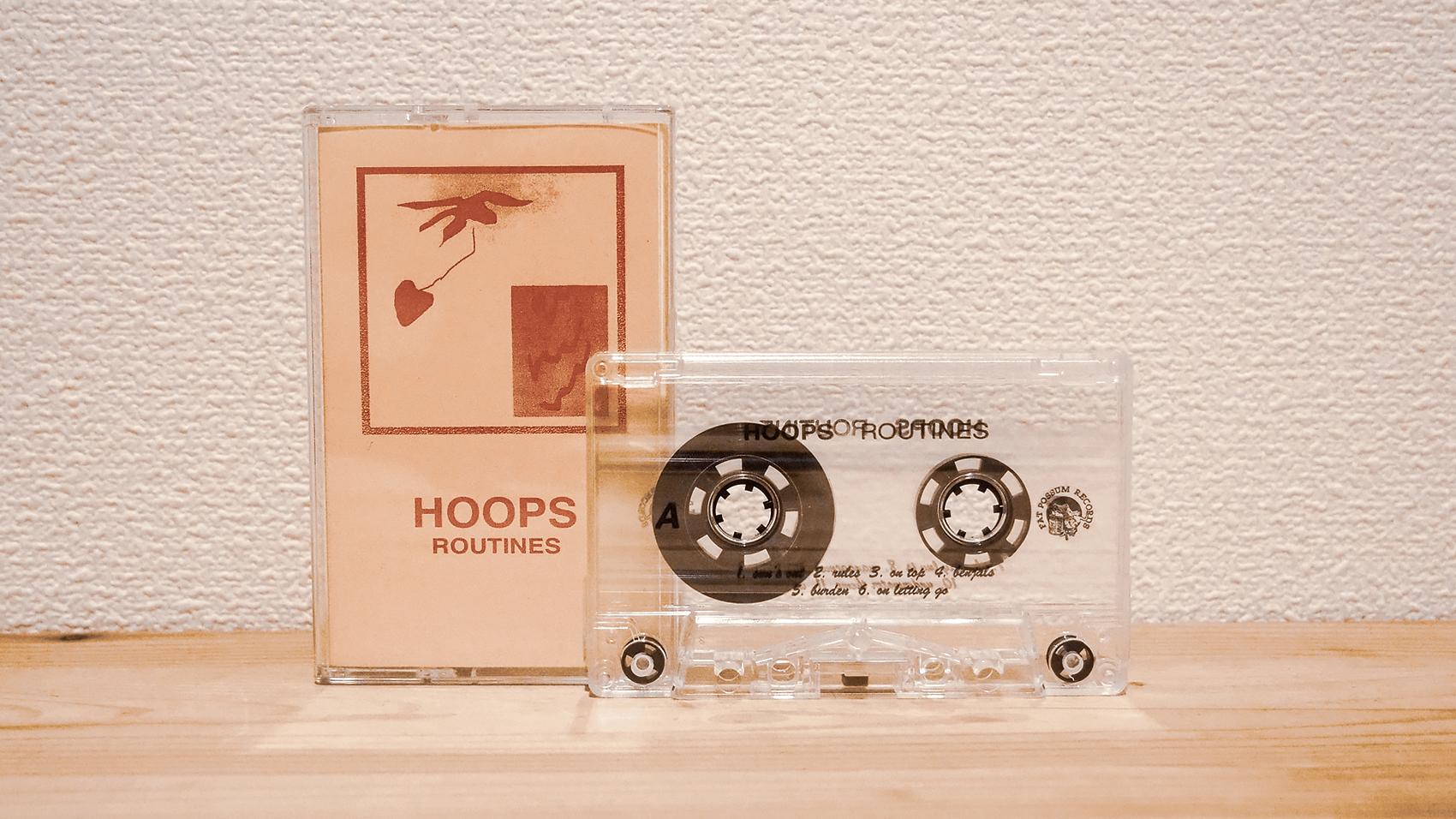 カセットテープを集めるきっかけになったHOOPSのアルバム「ROUTINES」