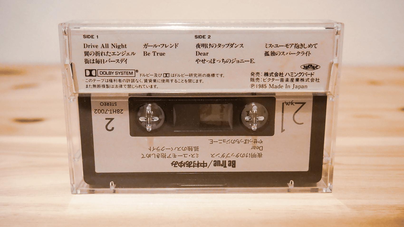 カセット裏面の曲目