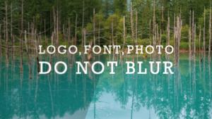 画像がにじまないホームページを制作する方法
