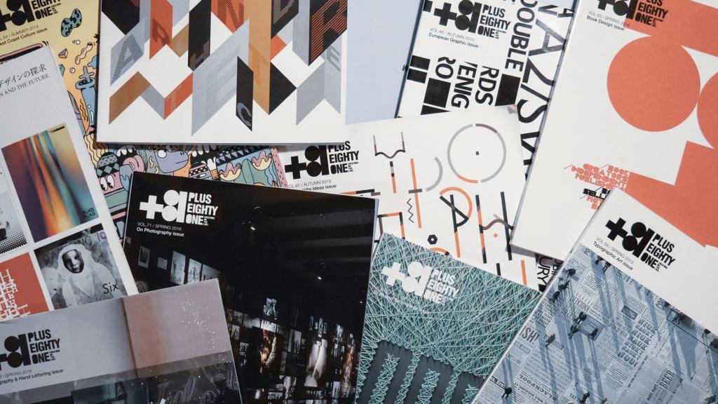 デザイナーにおすすめの雑誌をいくつか紹介します