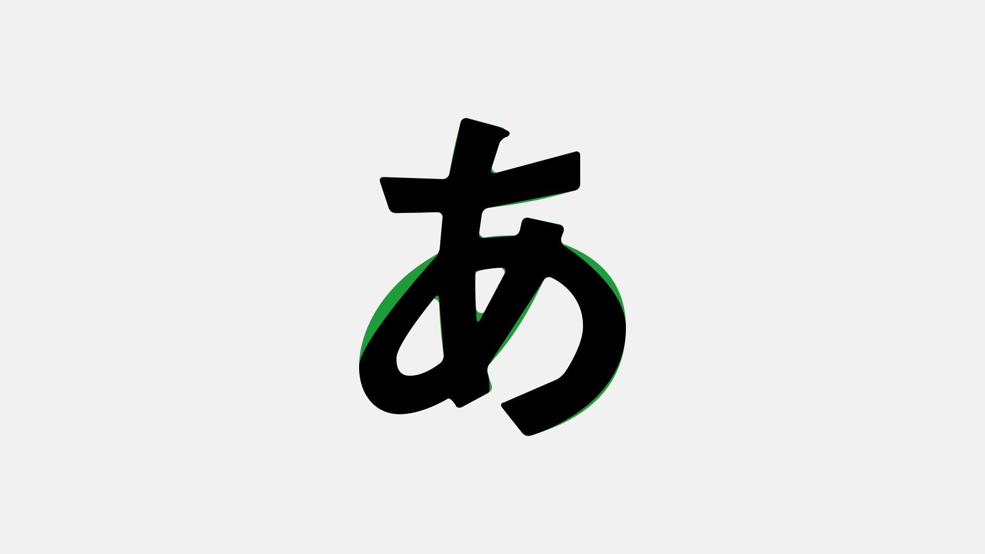 illustratorでスタイライズを使わず文字や複雑な図形の角を丸くする方法