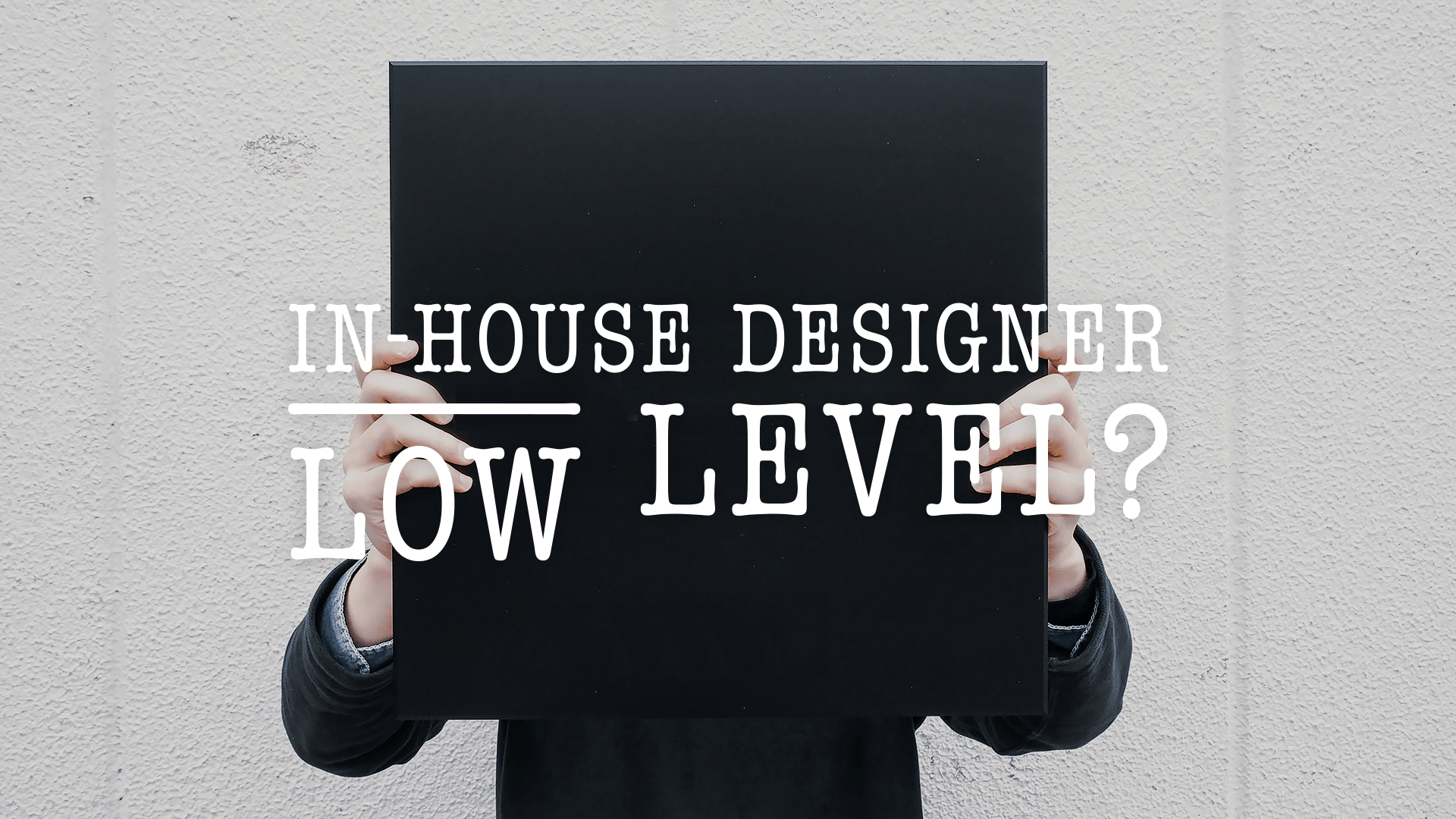 インハウスデザイナーはなぜレベルが低いと言われるのか?