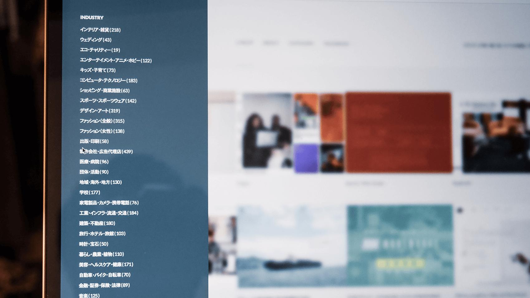 webデザインの参考に役立つギャラリーサイトをまとめてみました