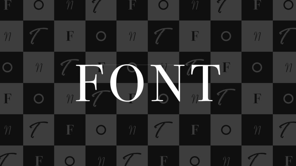 デザインの幅を拡げる。フリー(無料)で使えるフォントwebサイト4選