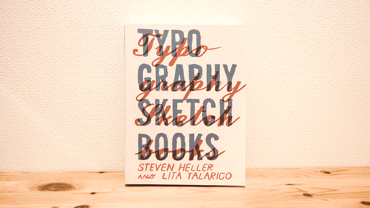 TYPOGRAPHY SKETCH BOOKSの表紙