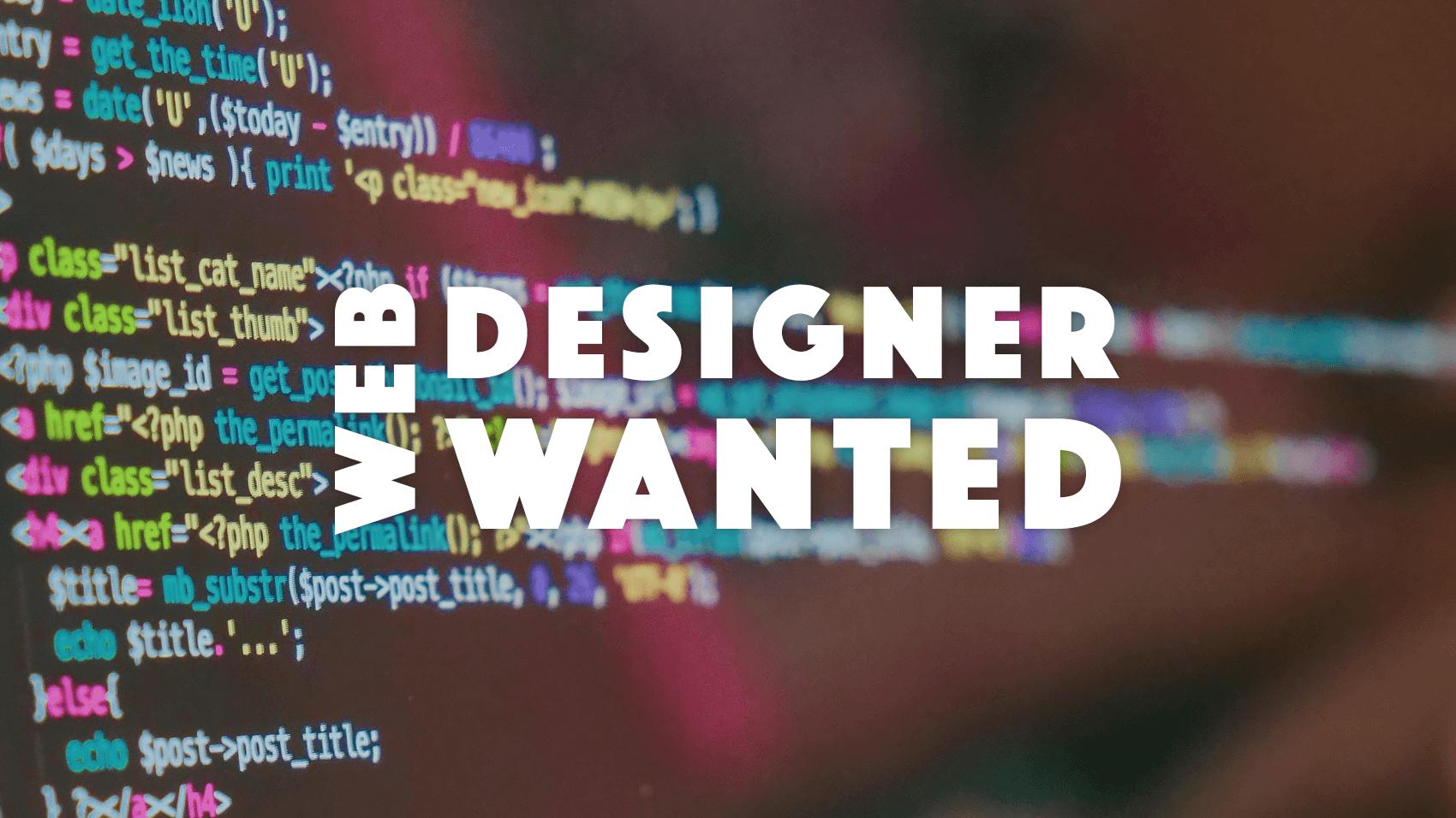 一緒にお仕事できる、またはお仕事任せられるwebデザイナー募集します