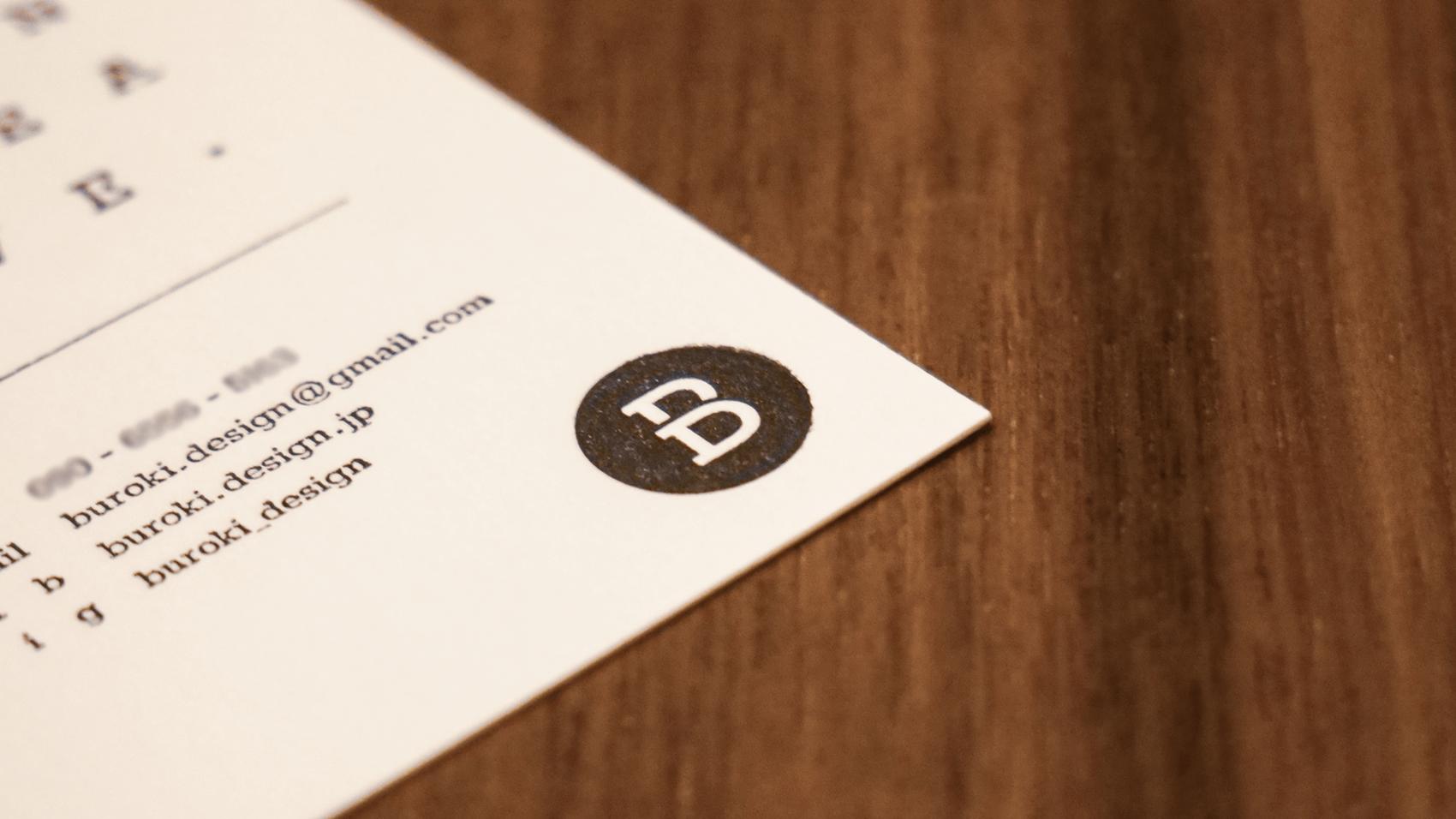 名刺の用紙