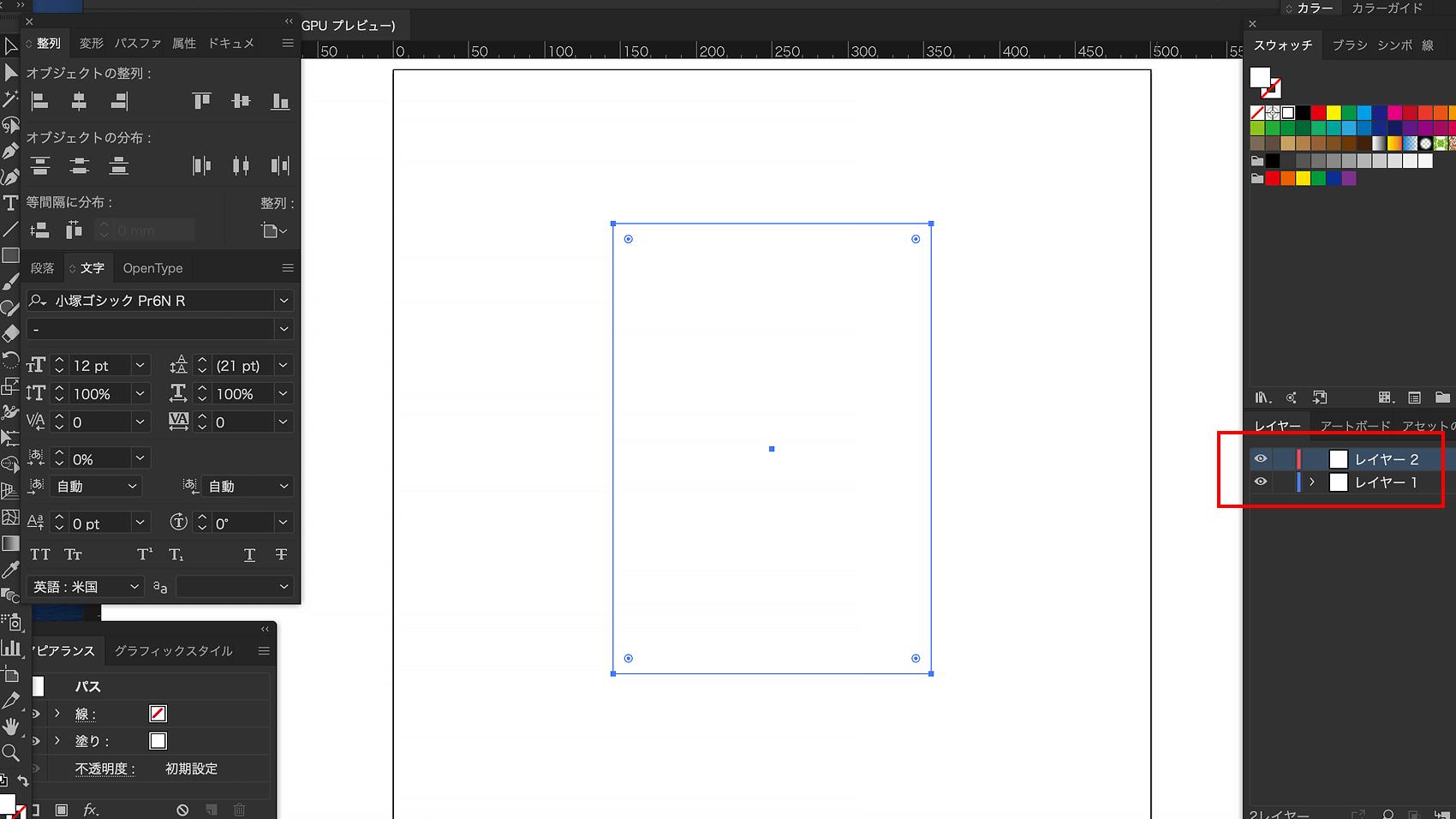 デザインしたいサイズの長方形を作成後、新規レイヤーを作成