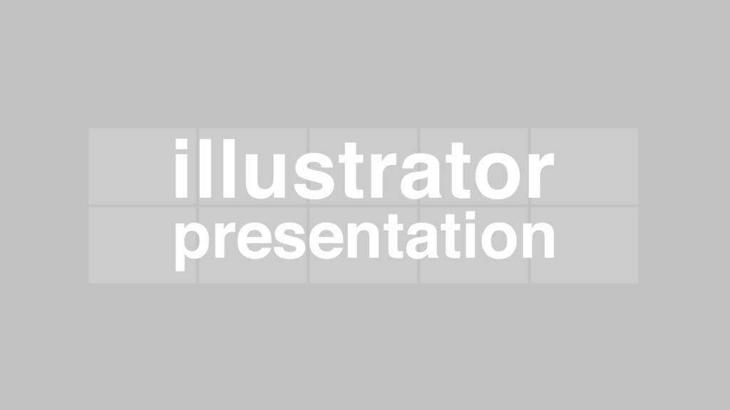 illustratorにてプレゼン用のスライド資料をつくる前にやっておきたい設定