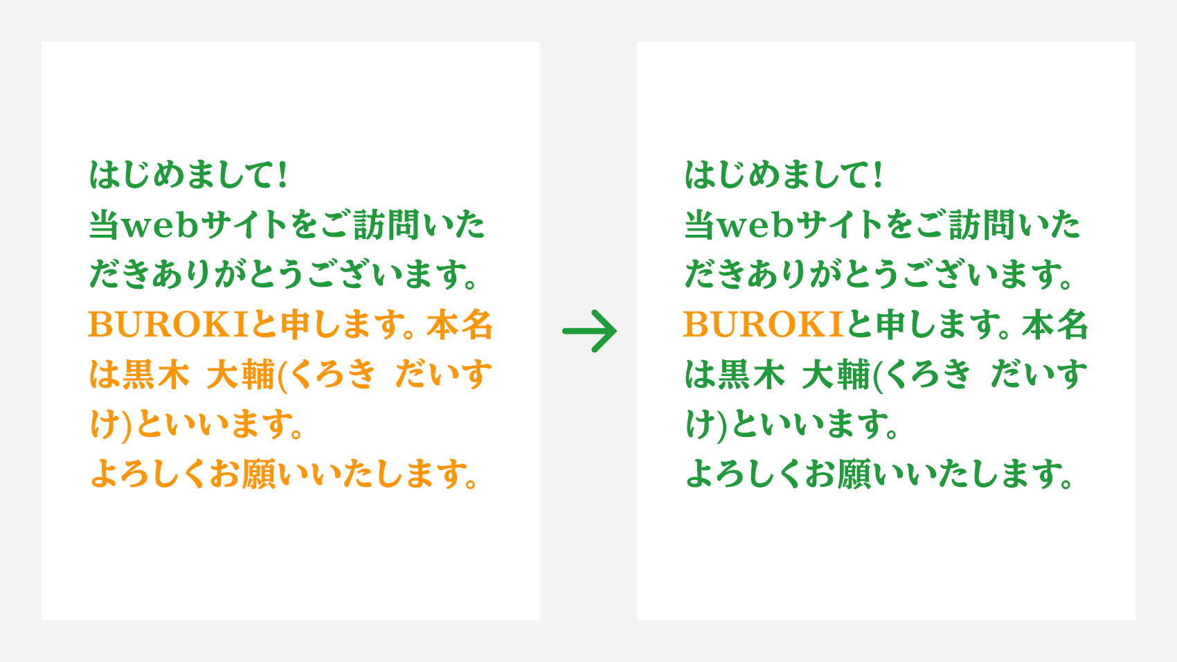 subscriptionのロゴデザイン