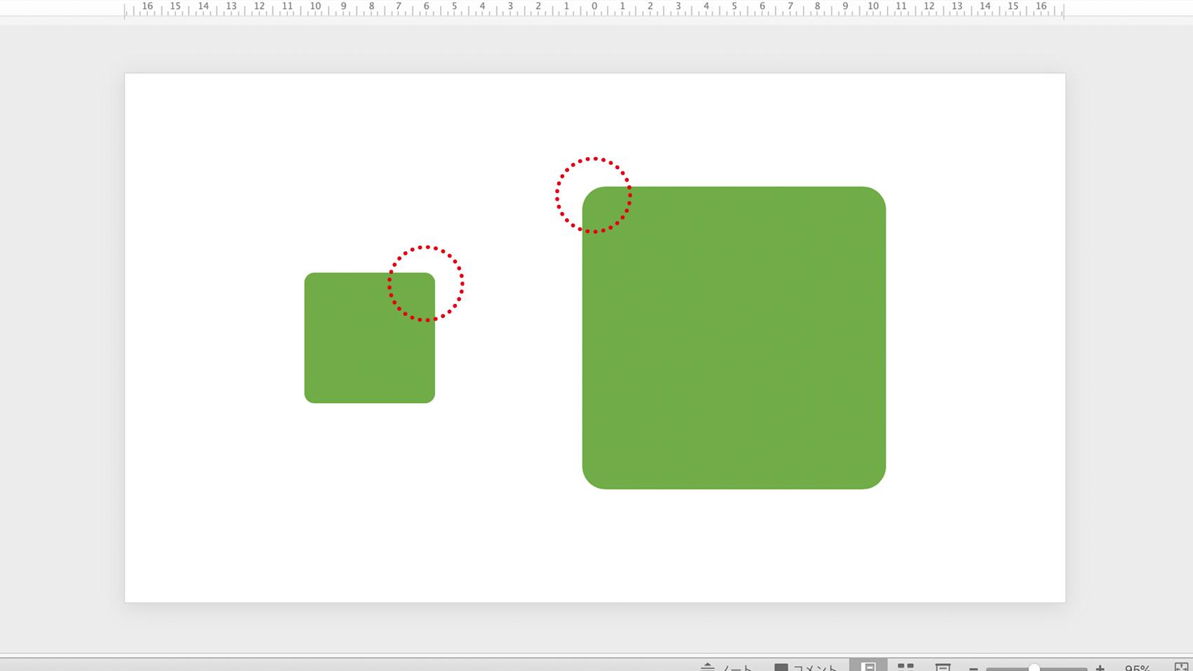 サイズを変えると角丸の角度も大きくなる