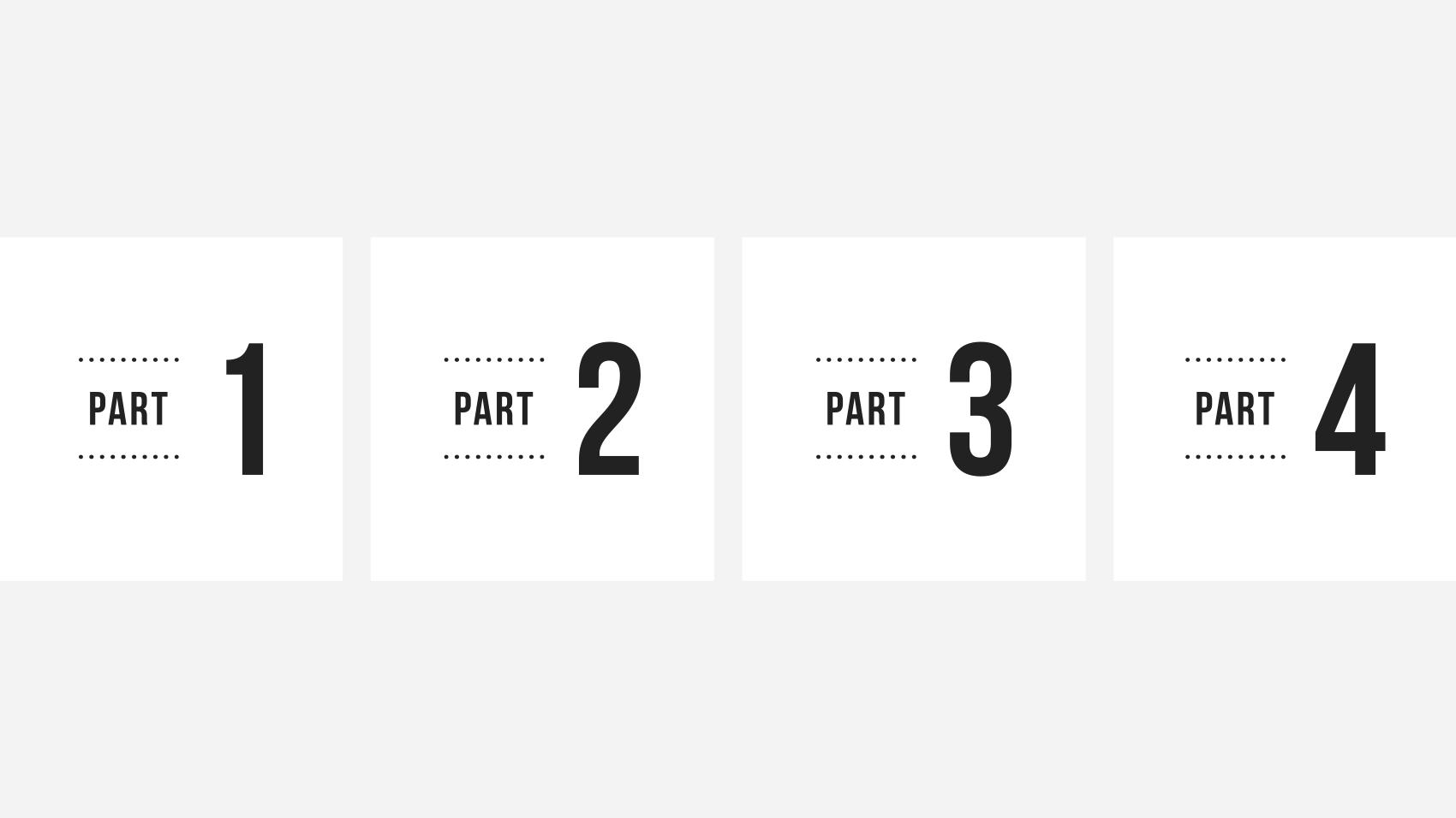 バリエーション3. 点線を使うバージョン