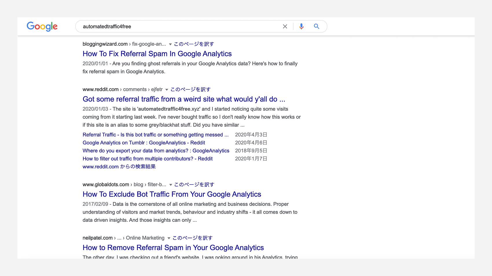 検索結果ページ