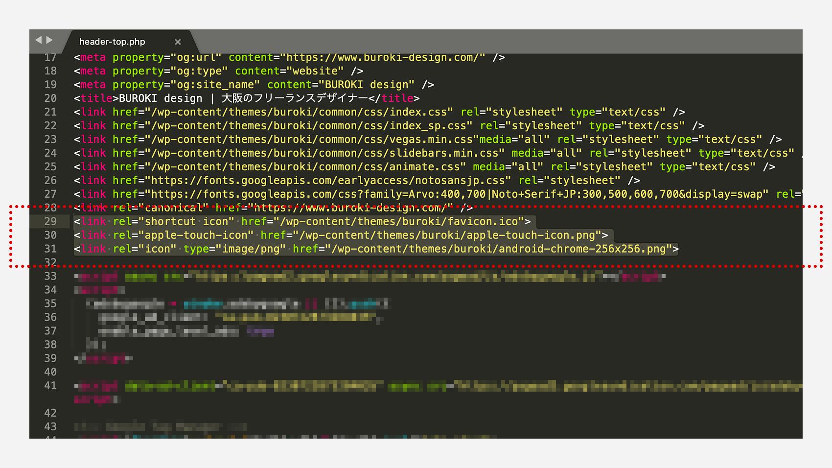 htmlコードにファビコンのコードを追加
