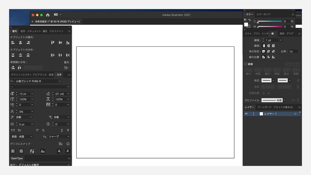 illustratorの新規ファイル画面