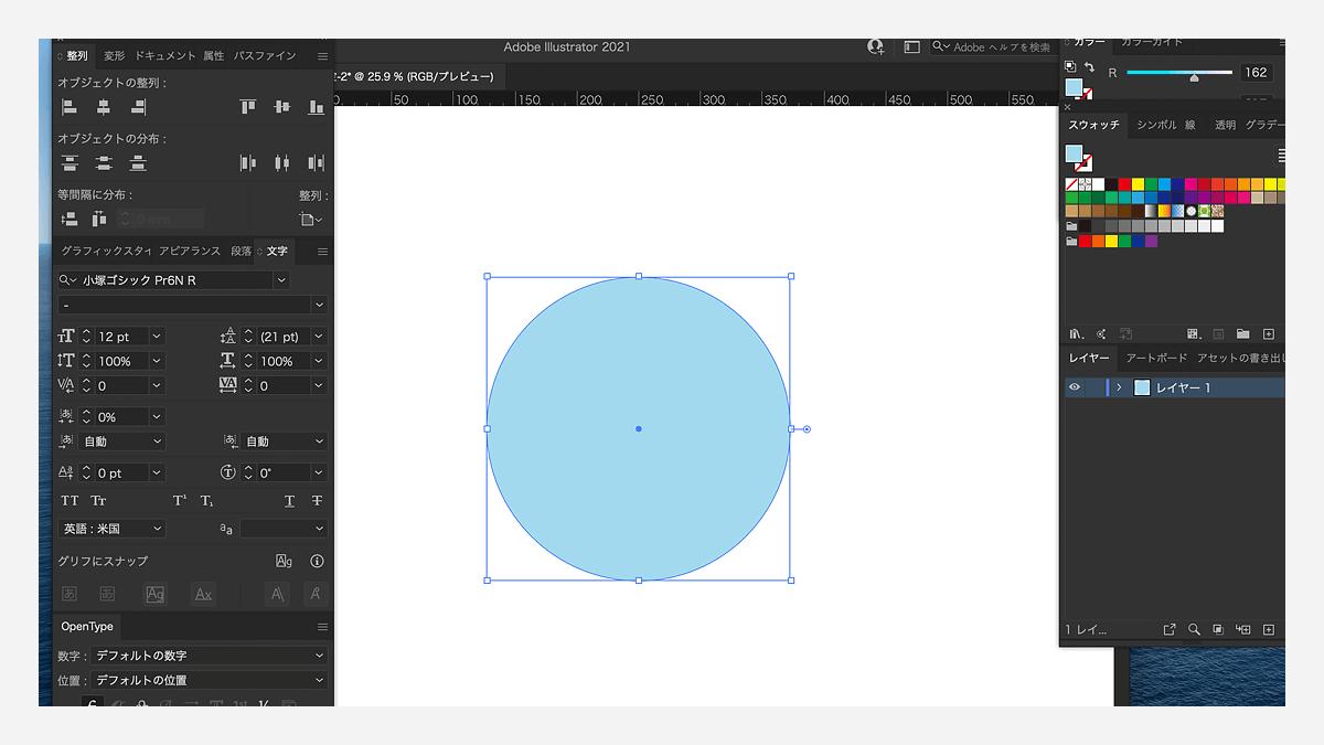 正円を描きます