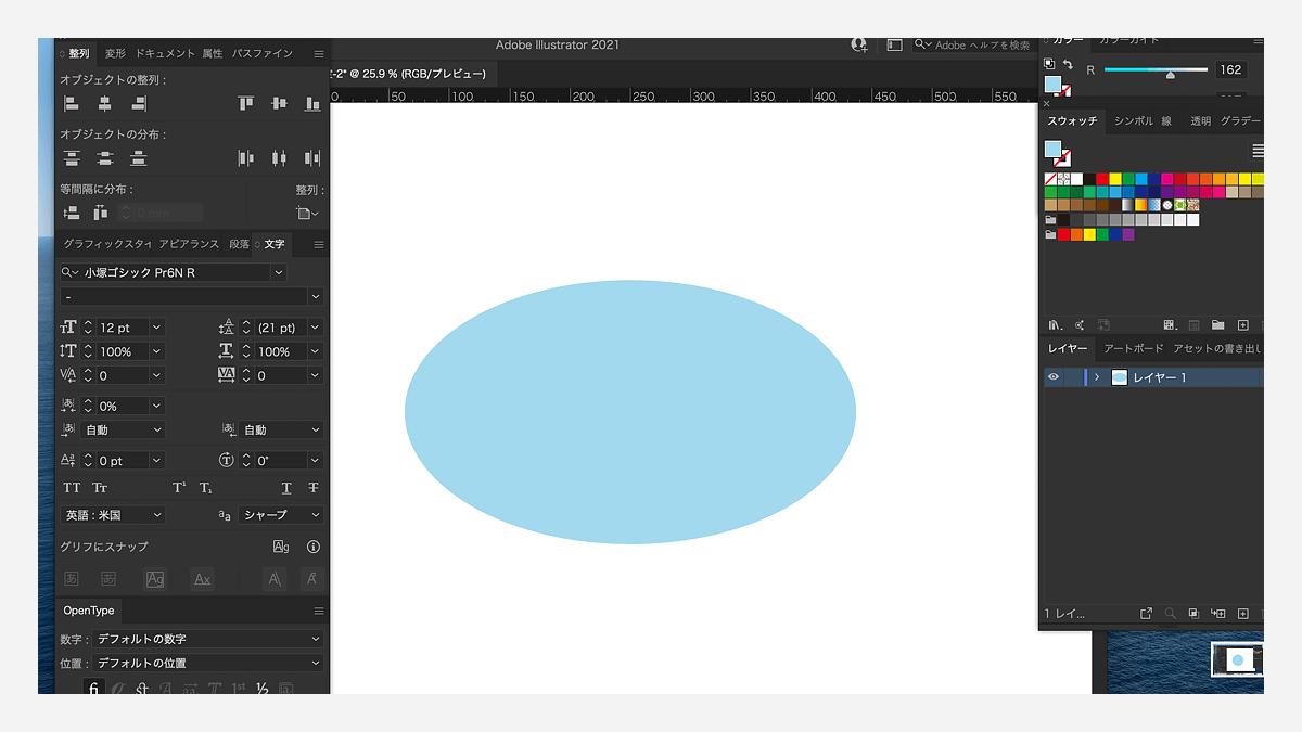 正円を横に伸ばす