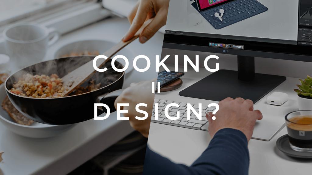 デザインも料理と同じで「工程」が重要。もし工程を間違うとどうなる?