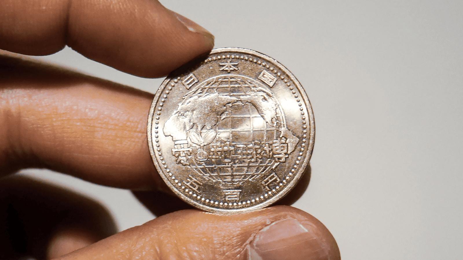 持っている記念コイン、いまどれくらい価値があるか調べてみた