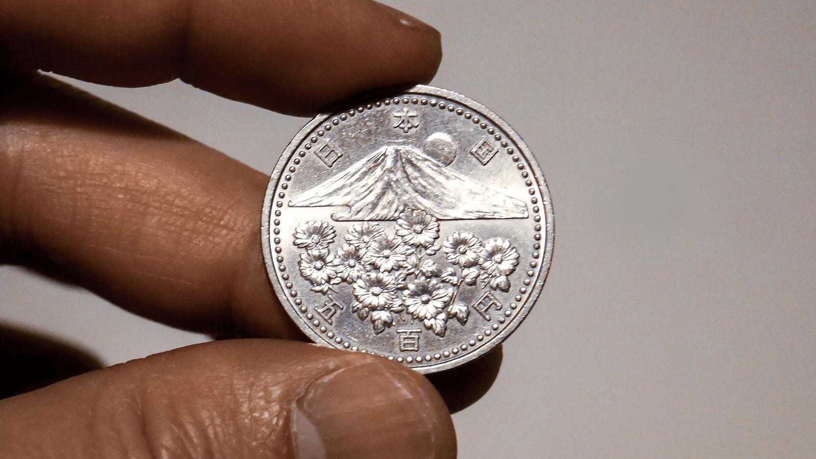 天皇陛下御在位10年記念記念コインの表