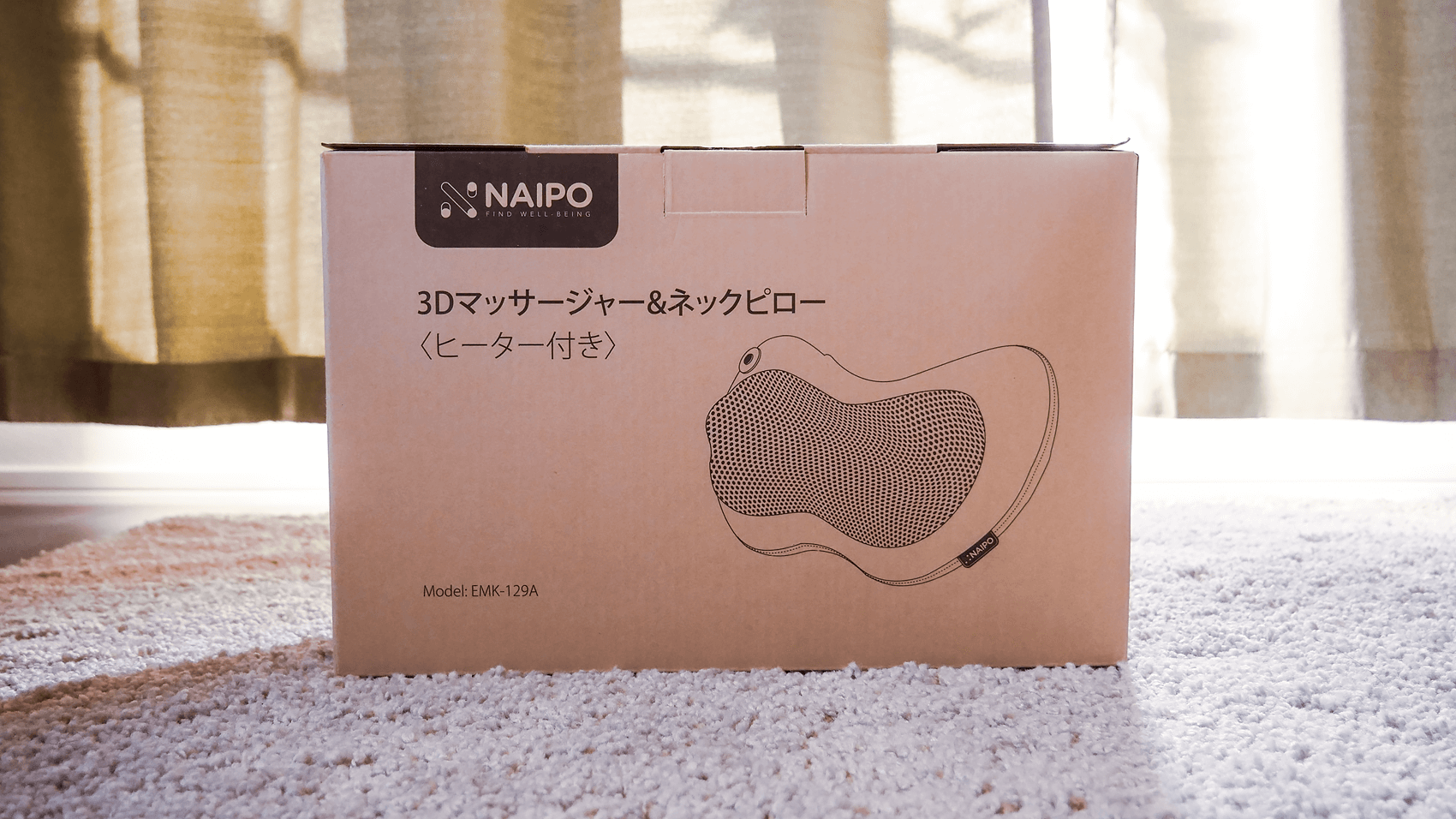 naipoマッサージ枕パッケージ