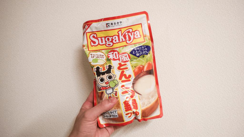 SUGAKIYAの和風とんこつ鍋つゆで思い出の味を家庭でも楽しめる