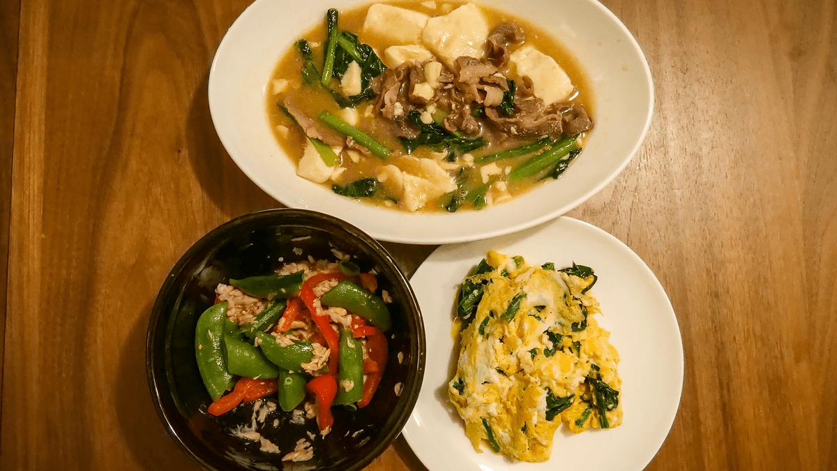 小松菜と豚肉のとろーり中華煮