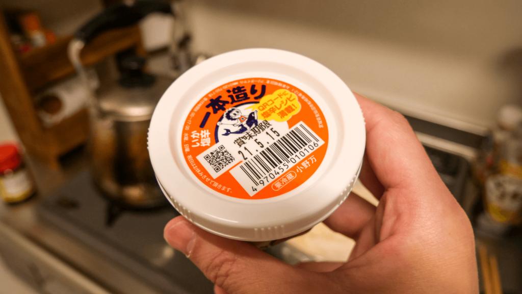 亀田史郎さん流・イカの塩辛入り塩ラーメンを料理素人のボクが作ってみた