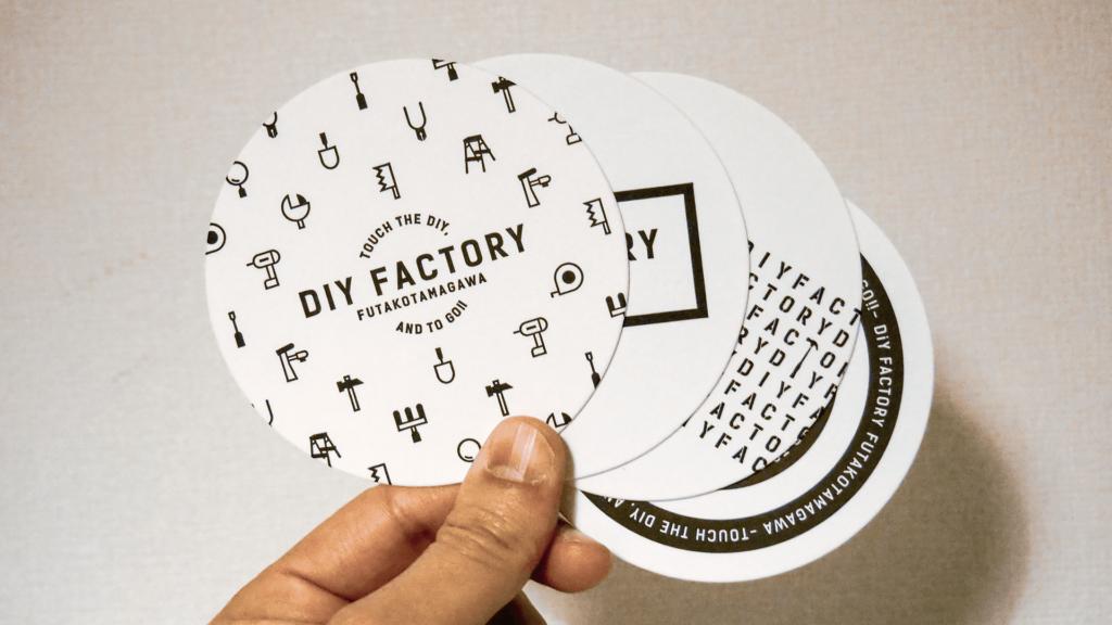 雑誌に掲載予定!?のDIY FACTORYのコースターデザイン