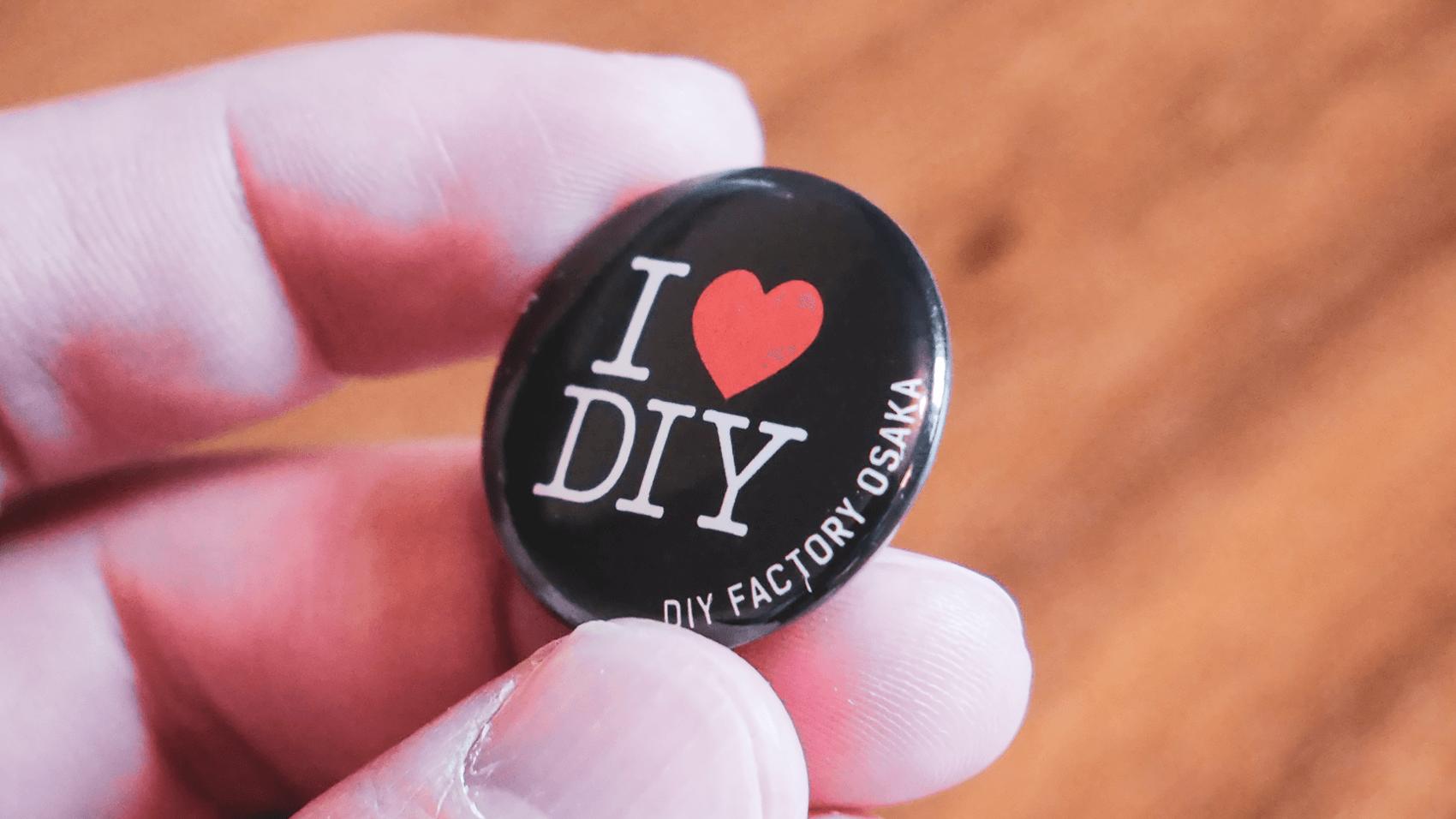 I love DIY缶バッジデザイン