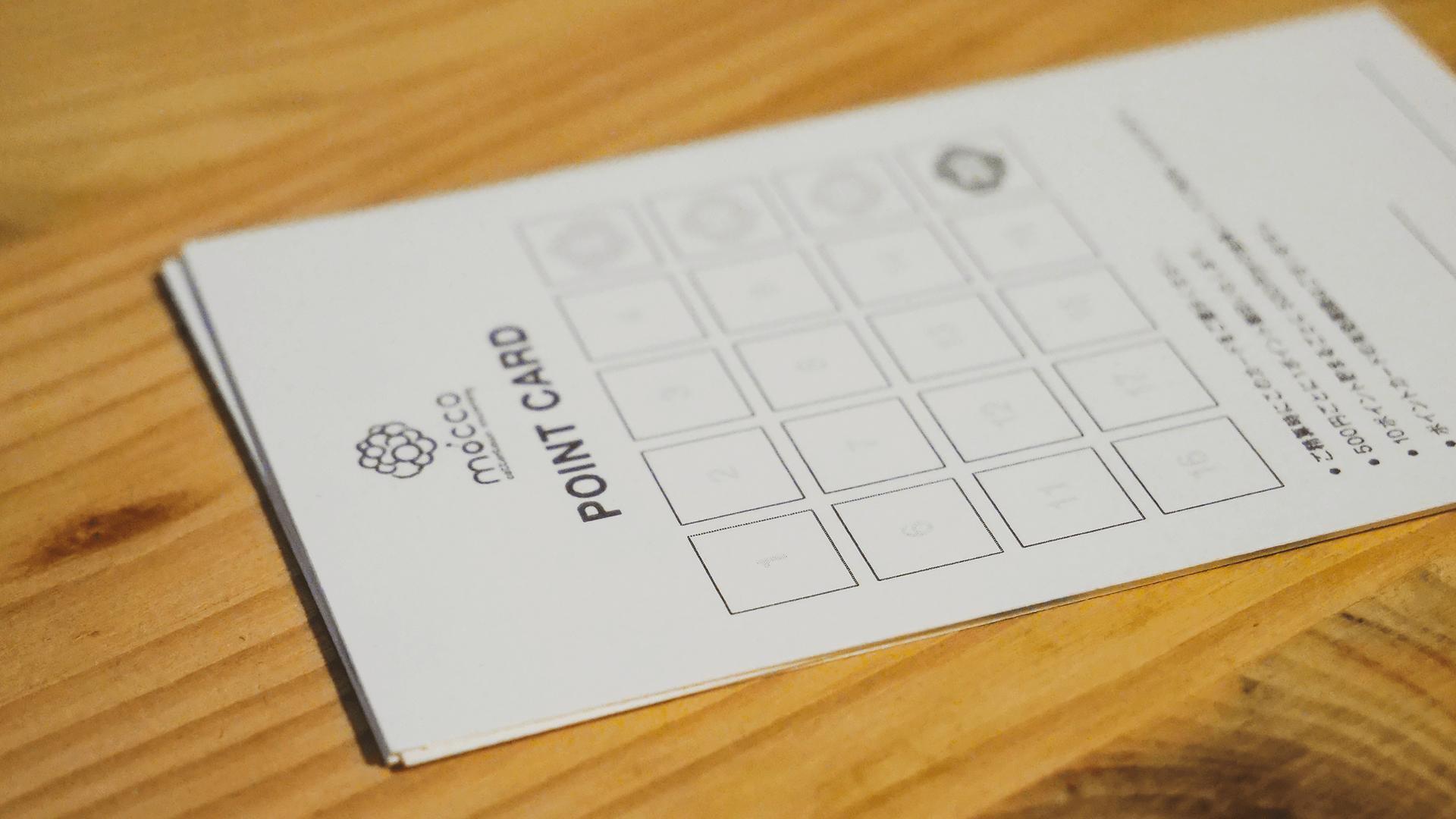 moccoさんのポイントカードの裏面デザイン