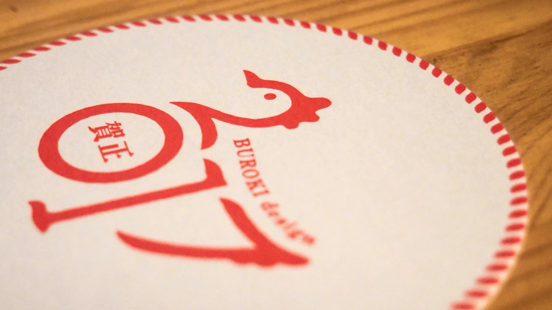 活版印刷でつくったコースター