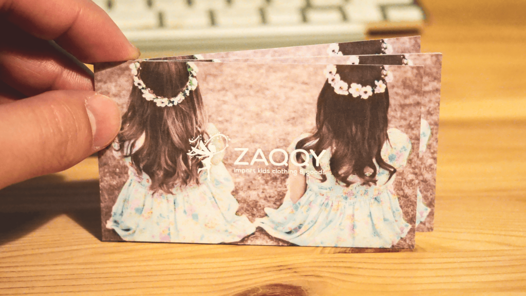 子供服のセレクトショップ ZAQQYさんのショップカード兼名刺デザイン