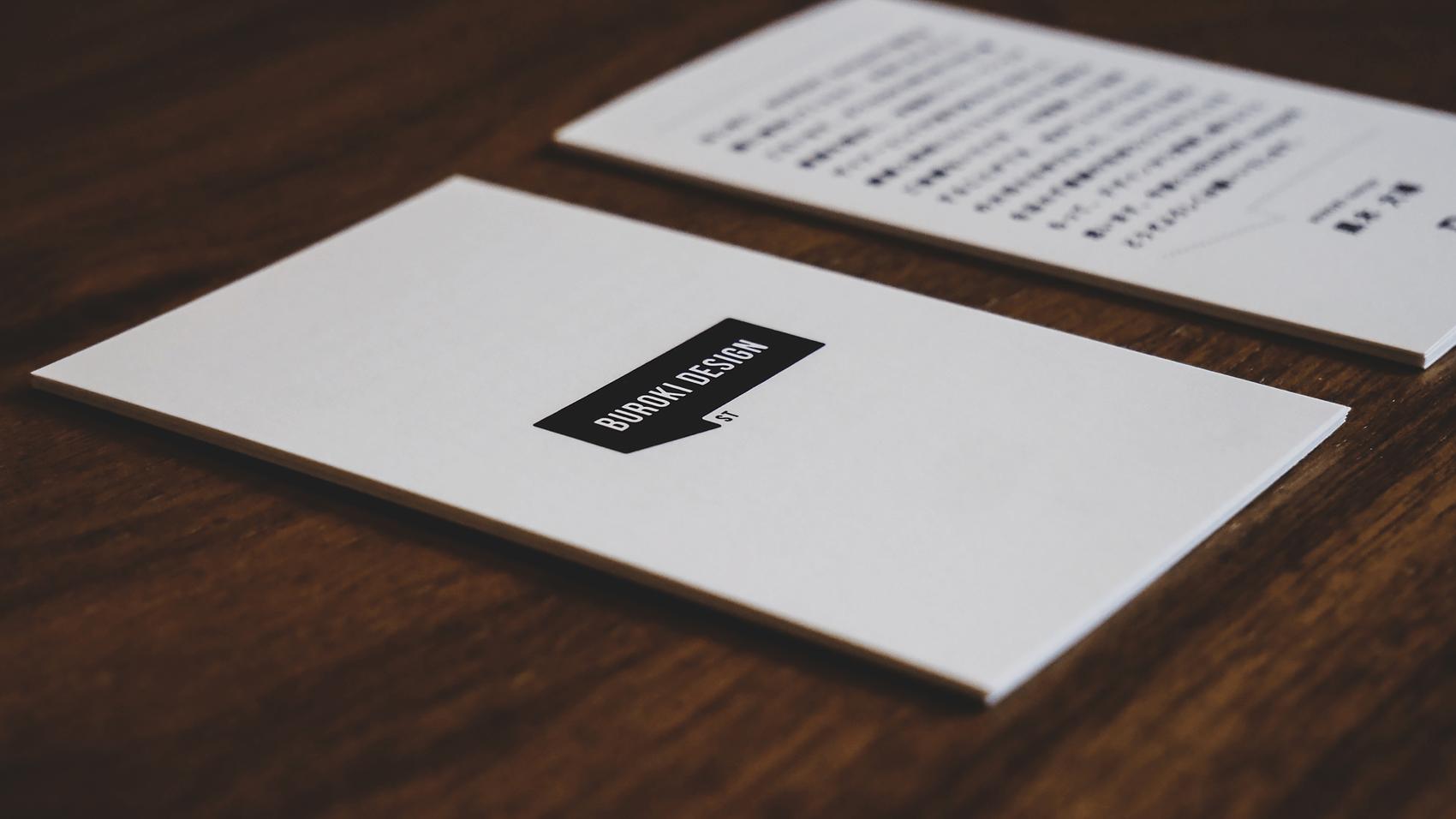 【開業1周年】BUROKI designが制作を通じて大切にしていること
