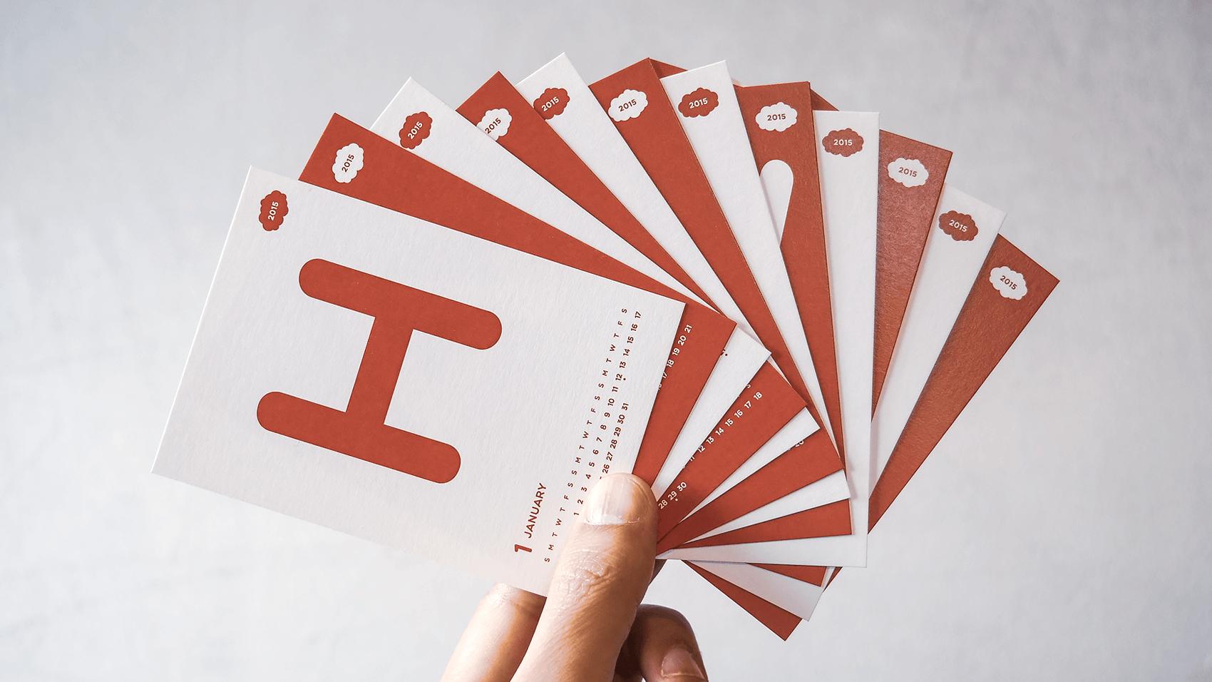 カレンダーと年賀状のミックス?2015年の年賀状デザイン
