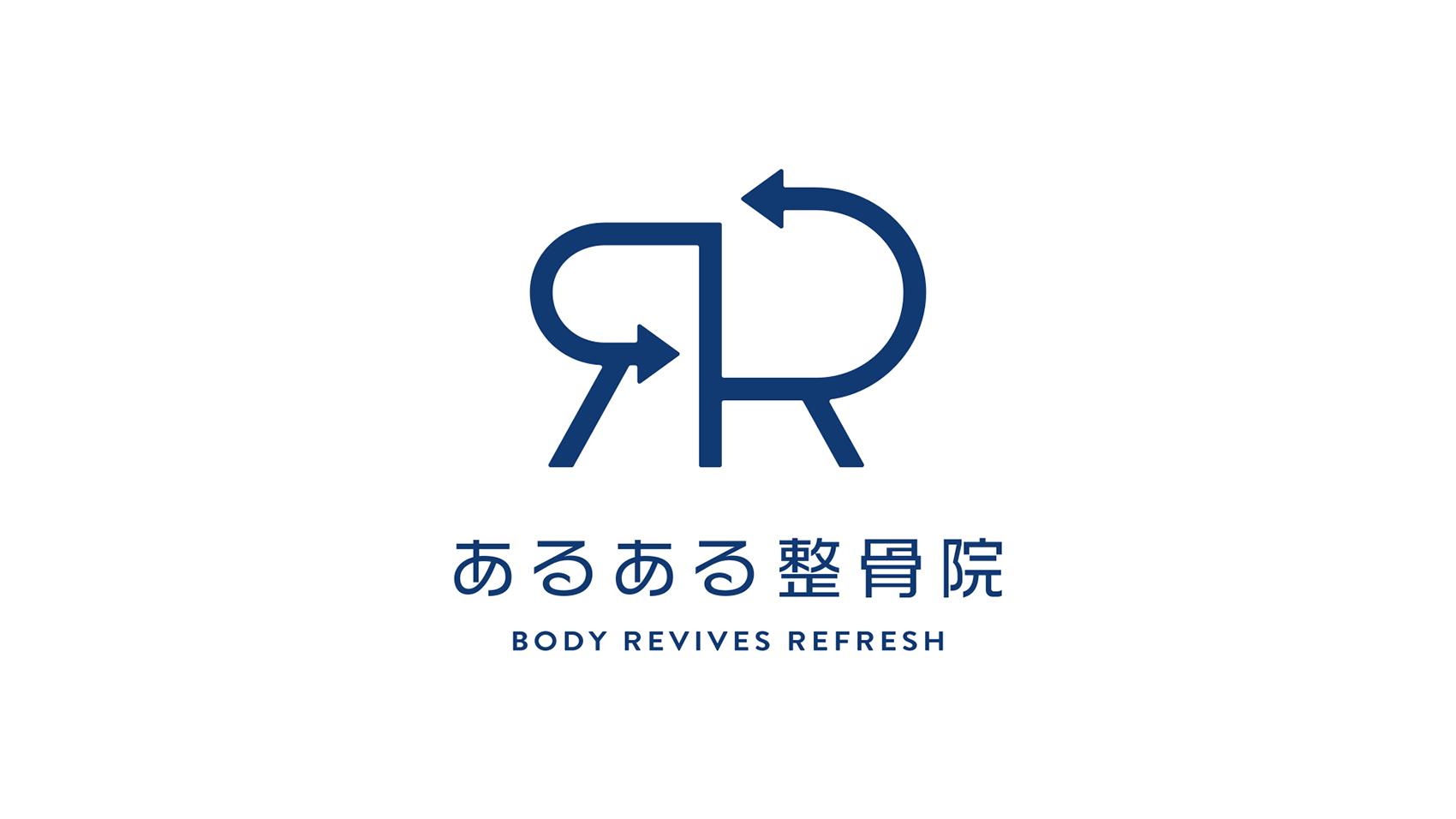 福岡市のあるある整骨院さんのロゴ・マークデザイン