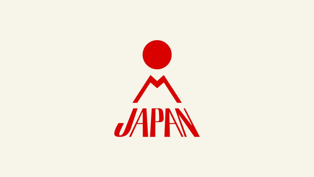 富士山をイメージさせるmade in japanロゴマークデザイン