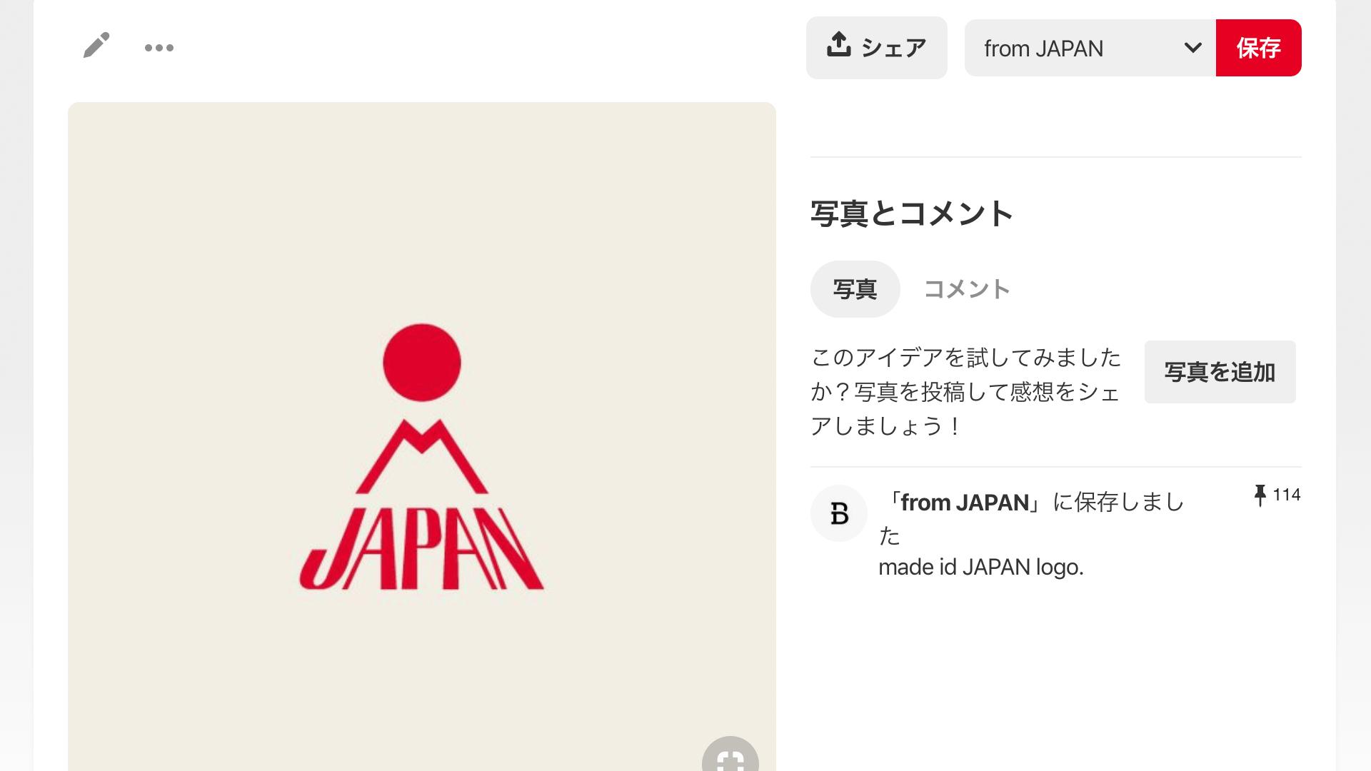 JAPANロゴのpinterest画面