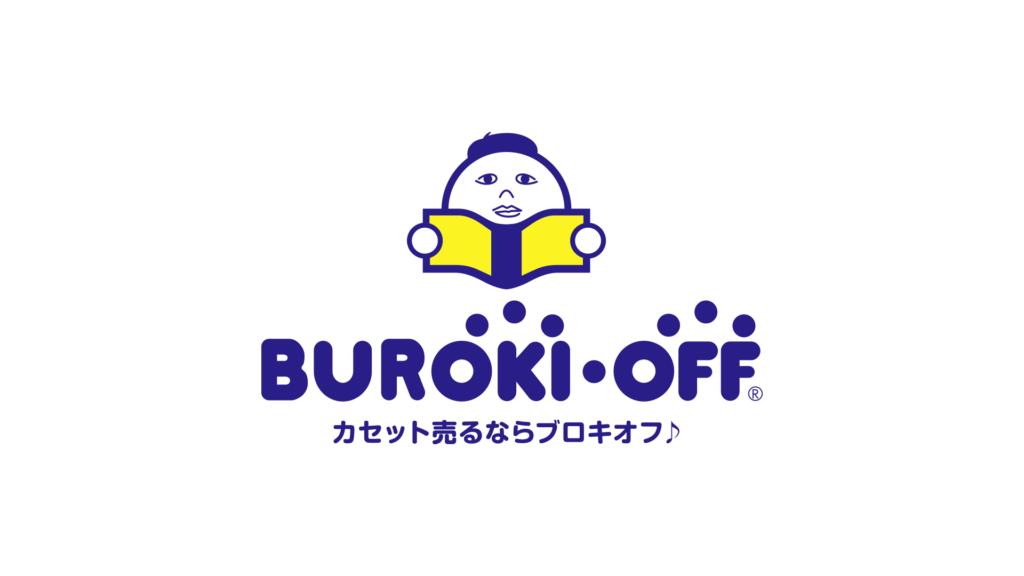 BOOK-OFFのパロディ「BUROKI-OFF(ブロキオフ)」ロゴデザイン