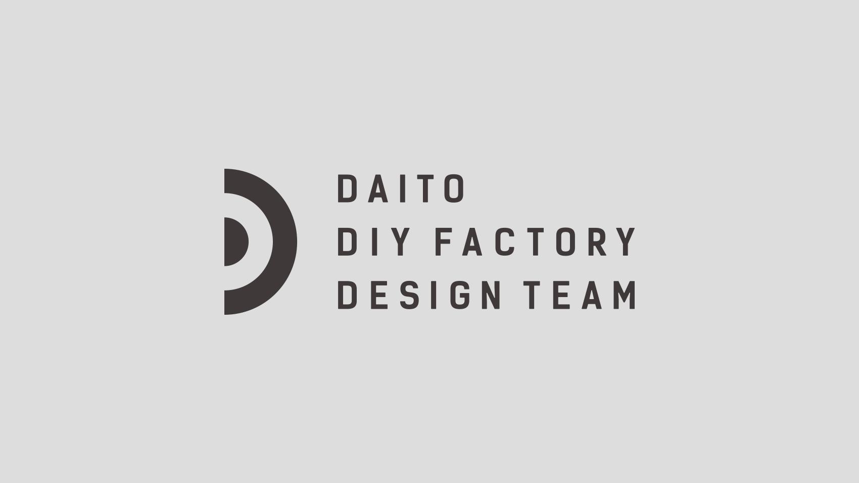 DAITO DIY FACTORY LOGO