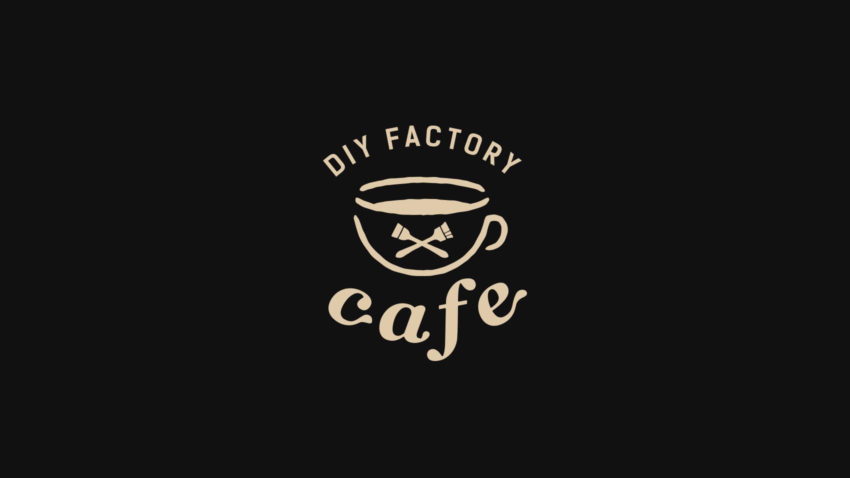 工具とカフェのコラボ?DIY FACTORY cafeのロゴデザイン