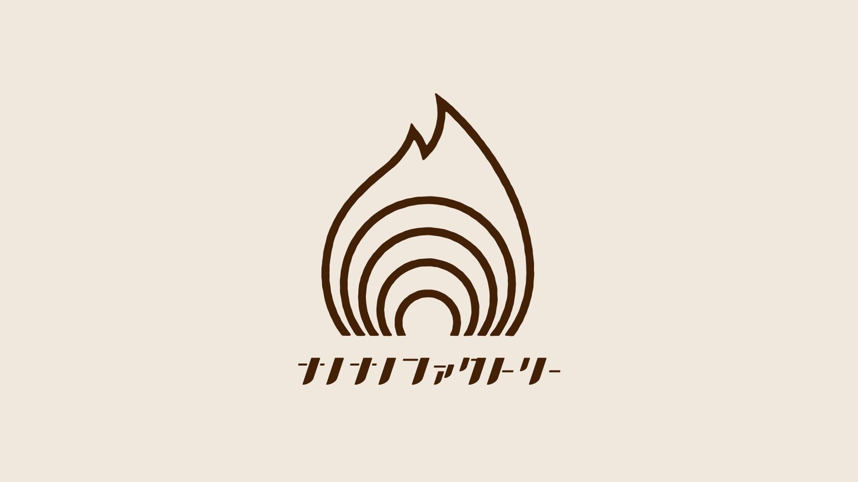 シンプルに思いを伝える。ナノナノファクトリーのロゴデザイン