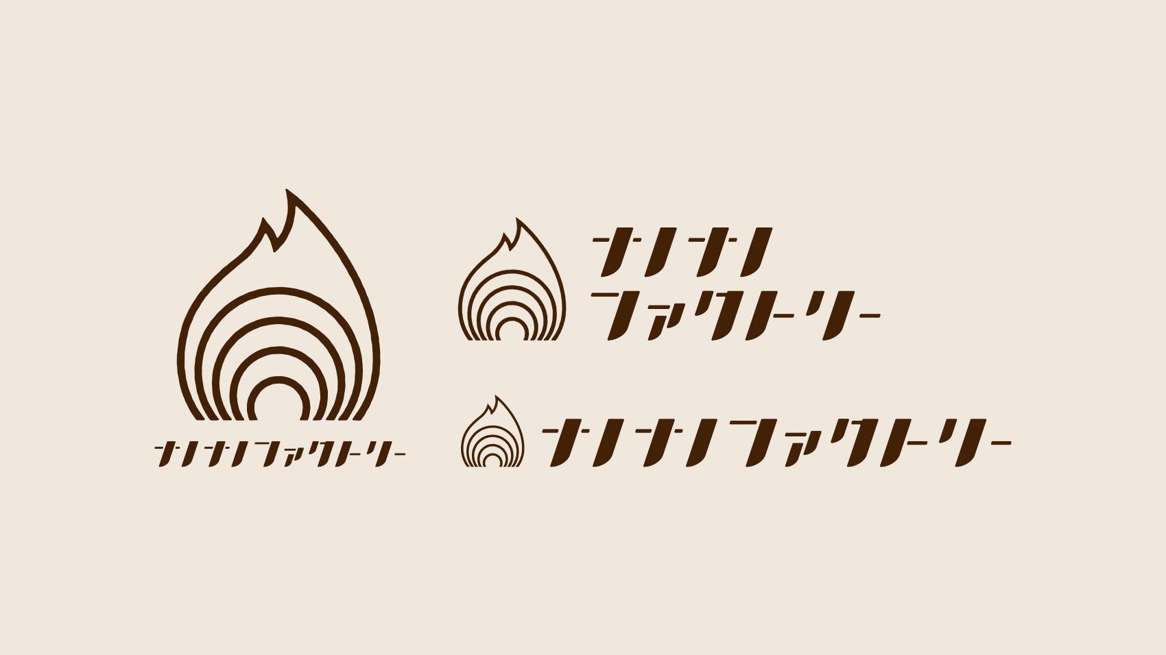 ナノナノファクトリーのロゴデザインバリエーション