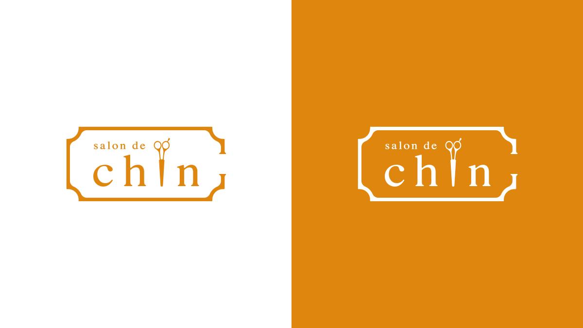 salon de chinのロゴカラーバリエーション