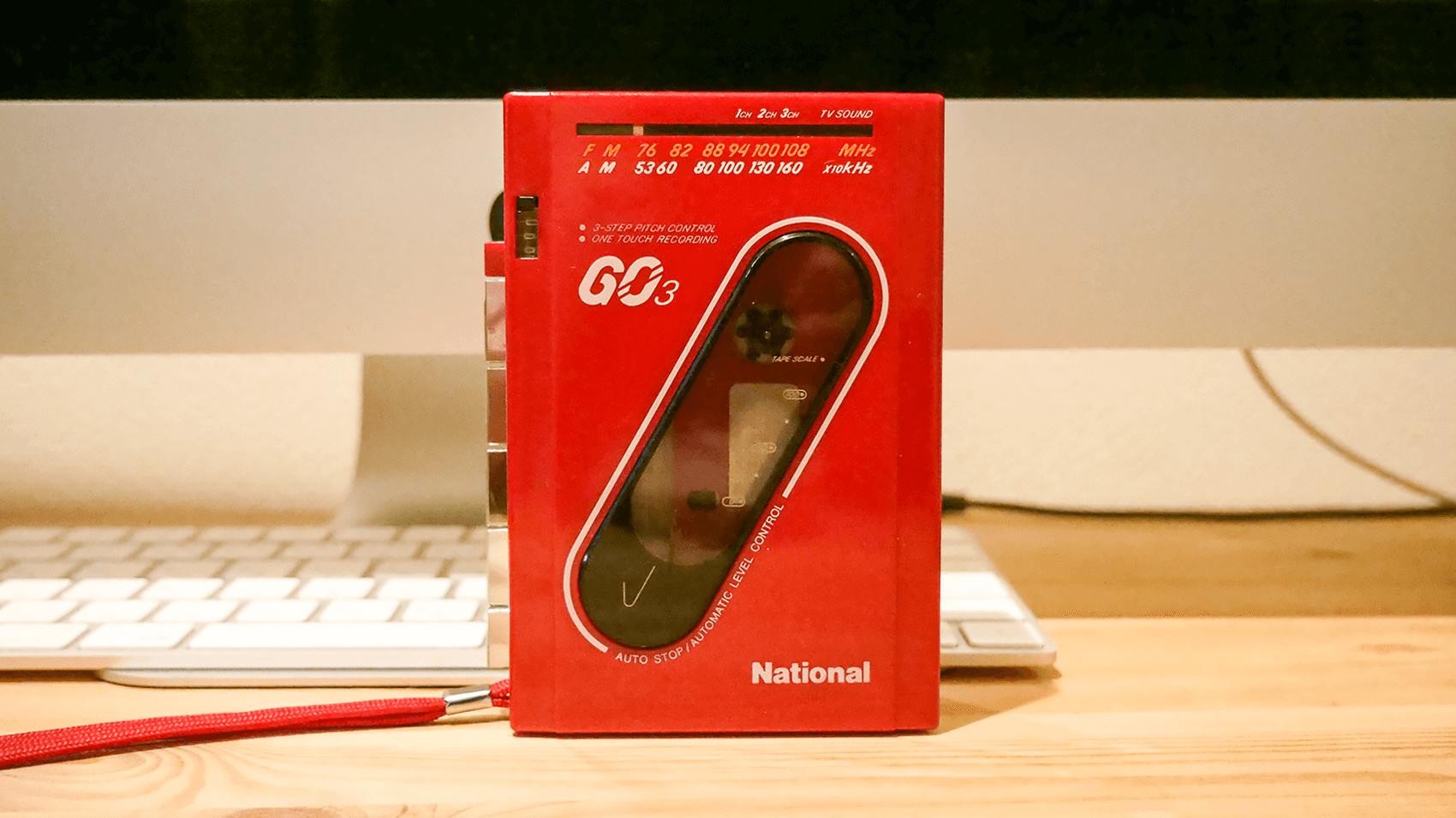 Nationalのポータブルラジオカセットレコーダー「GO3」