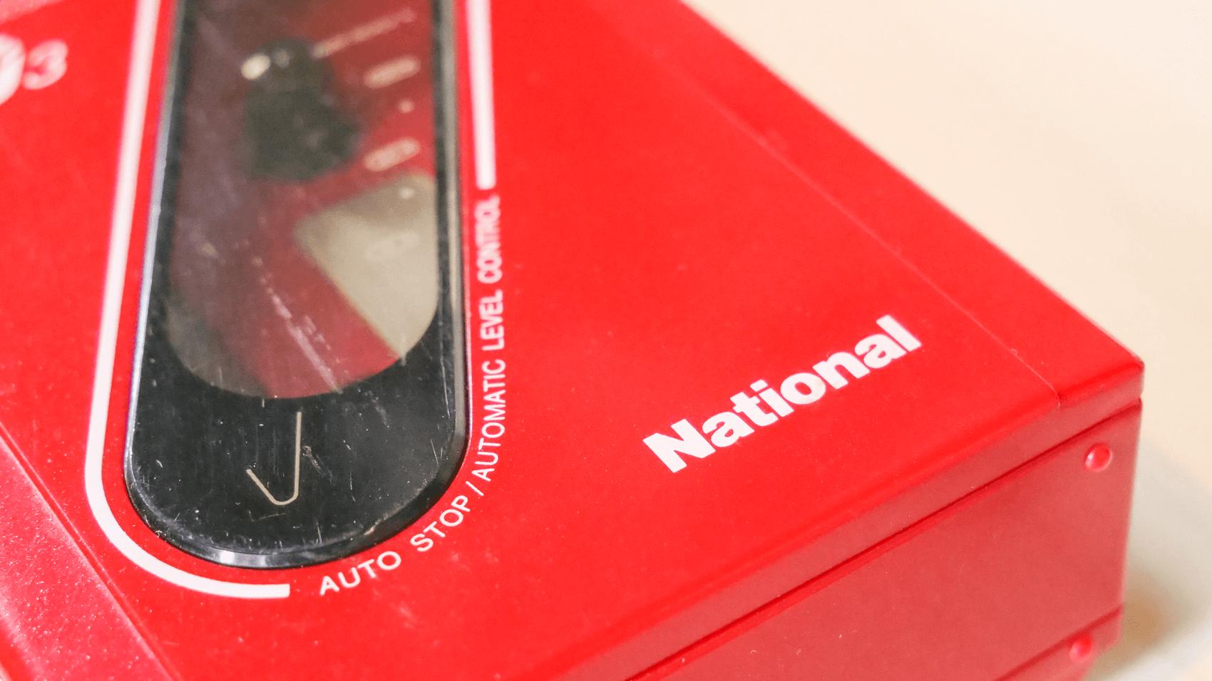 Nationalロゴ