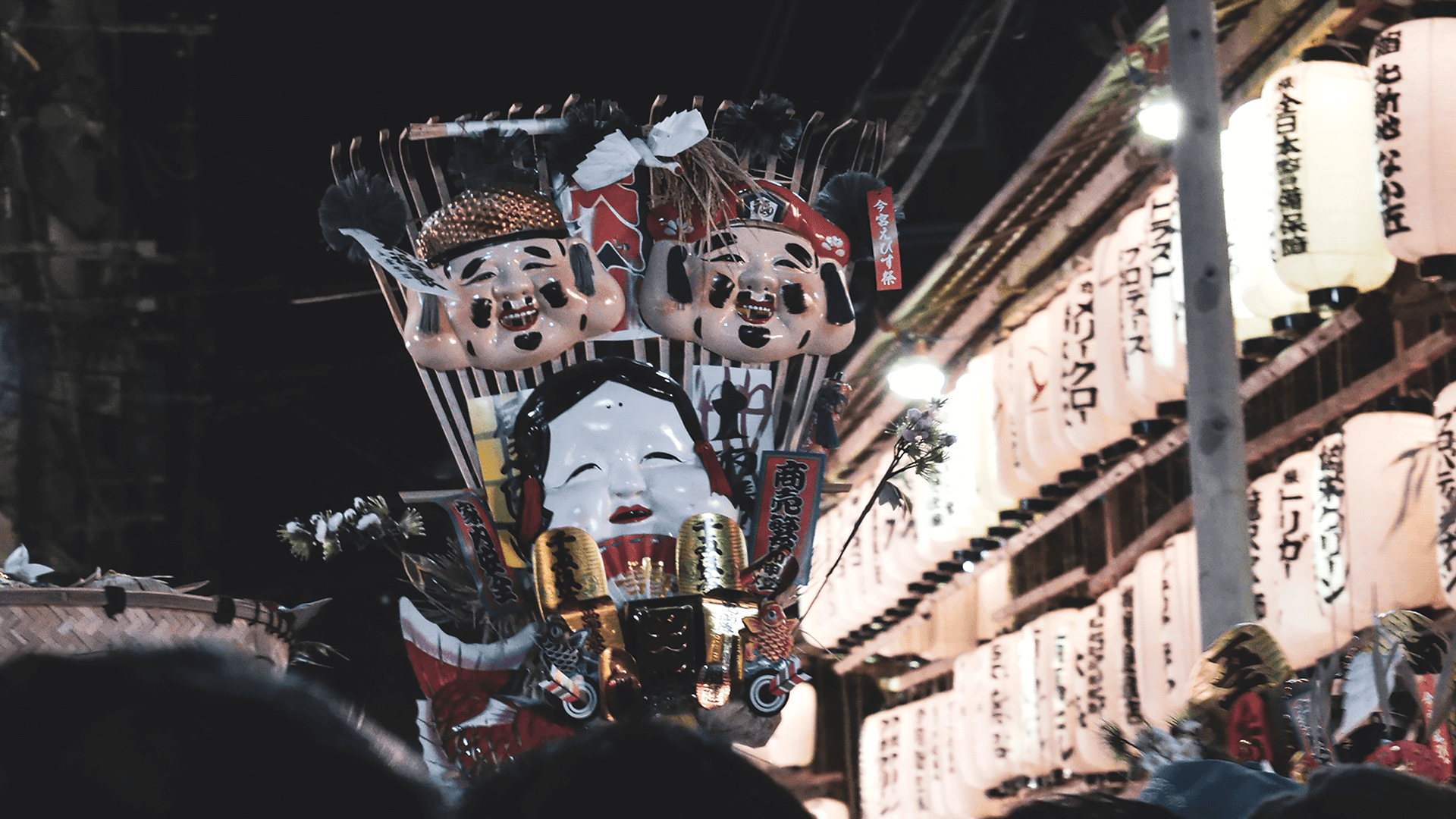今年も十日戎の残り福をもらいに今宮神社へ行ってきた。