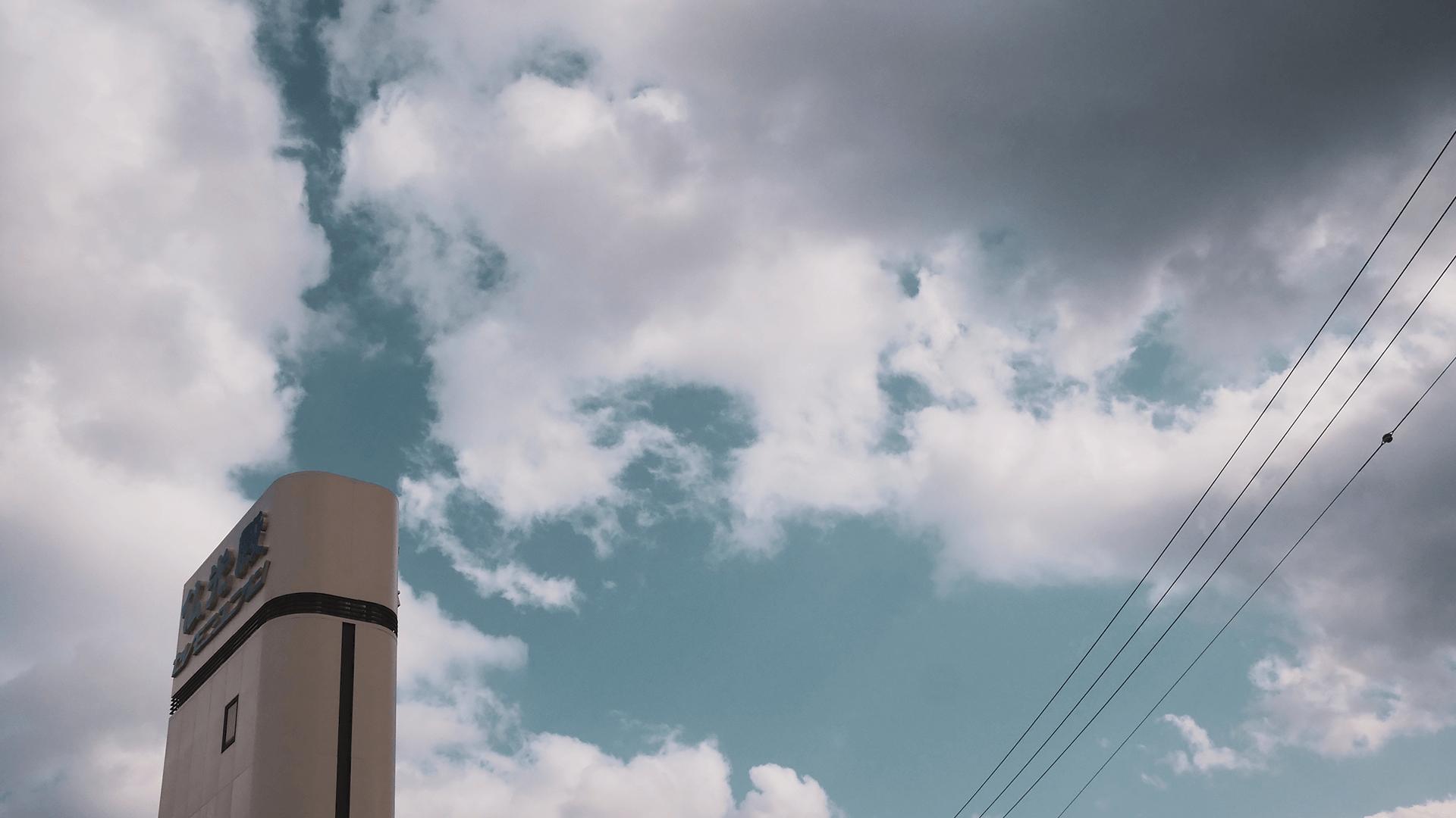仏光殿からの空