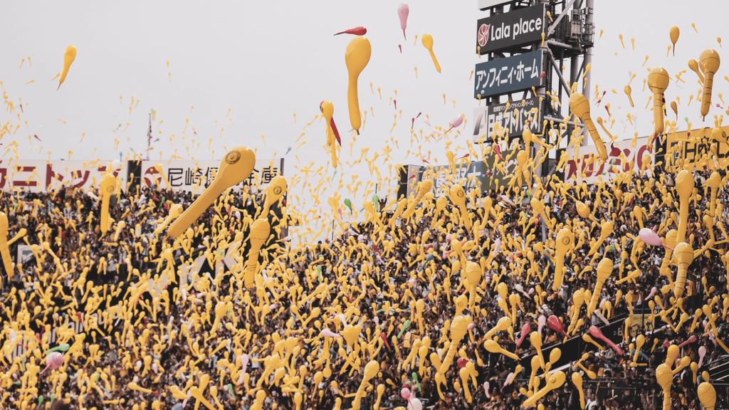 祝・令和!新元号初日は阪神vs広島の野球観戦のため甲子園へ